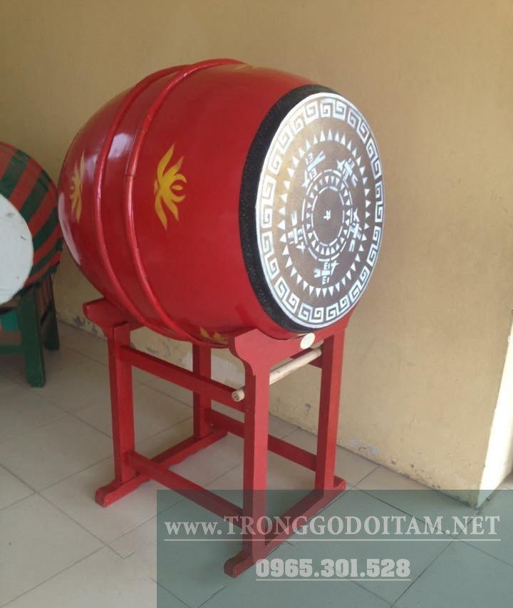 trống trường trung học cơ sở tại Hà Nội